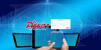 AssetCEO 資產管理系統 / 庫存管理系統