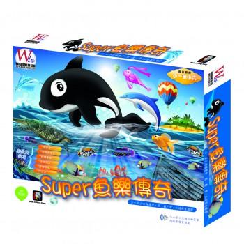 Super魚樂傳奇 (綜合練習)